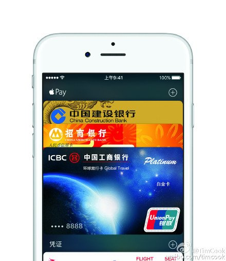 tim-cook-said-apple-pay-will-launch-in-china-at-this-day_02