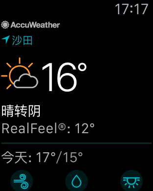 6-weather-apps-for-cold-weather_03