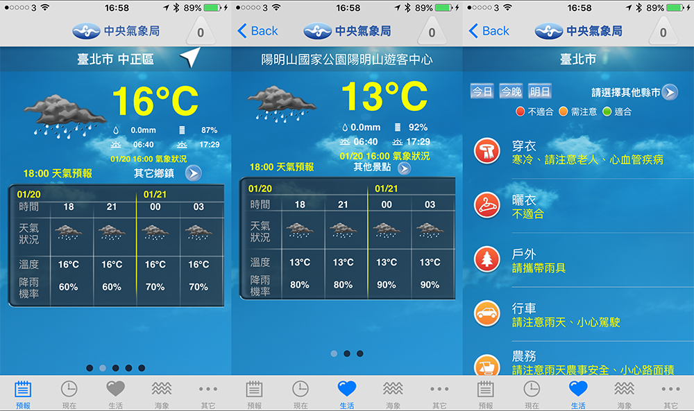 6-weather-apps-for-cold-weather_04