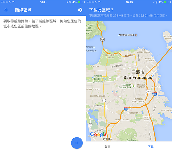 8-tips-when-you-using-google-maps_02
