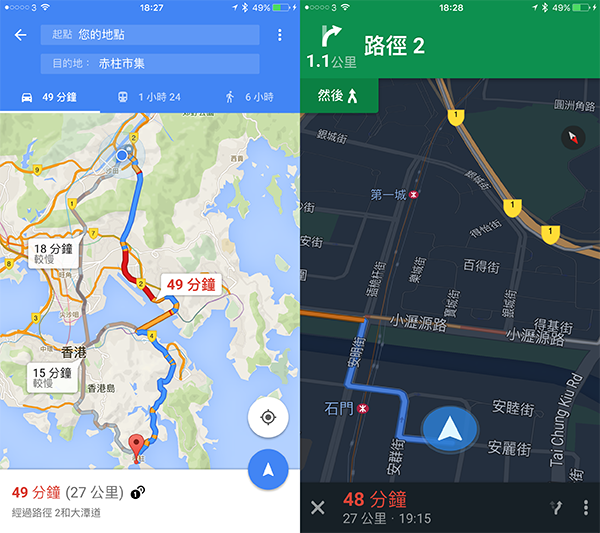 8-tips-when-you-using-google-maps_03