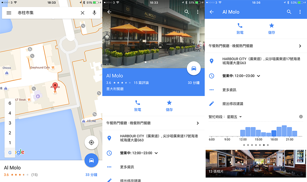 8-tips-when-you-using-google-maps_04