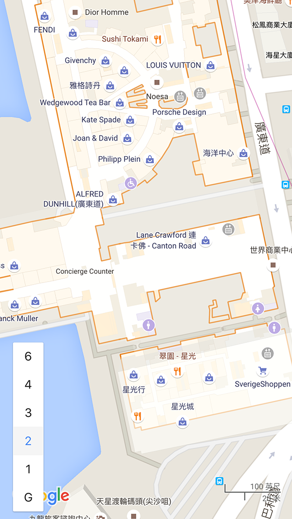 8-tips-when-you-using-google-maps_06