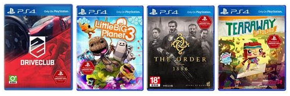 PS4 Greatest Hits01