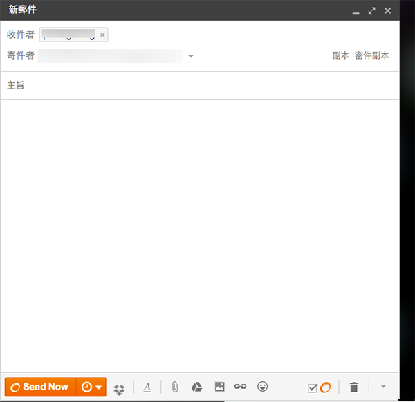 a-chrome-app-let-email-be-read_04