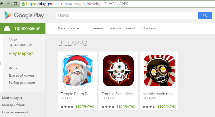 google-play-store-infected-with-over-60-trojanized-android-games-499610-2