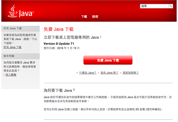java-stop-support-browser-plugin_01