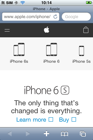 use-original-iphone-9-years-ago-to-browse-nowadays-website_04a