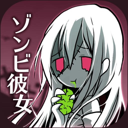 zombiegirl1