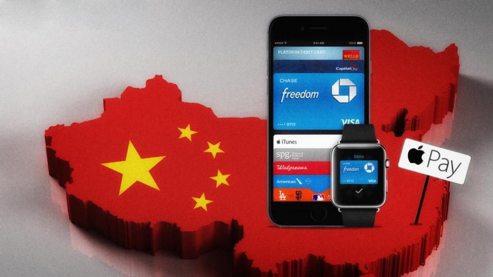 UnionPay-Partners-With-Apple-Pay-For-China-Launch-in-2016
