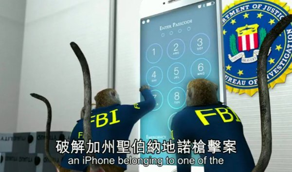 a-video-explains-how-danger-when-iphone-have-backdoors_00
