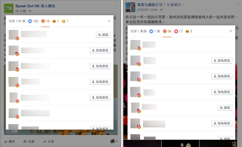 facebook-angry-reactions-is-a-new-secret-weapon-of-netizen_04