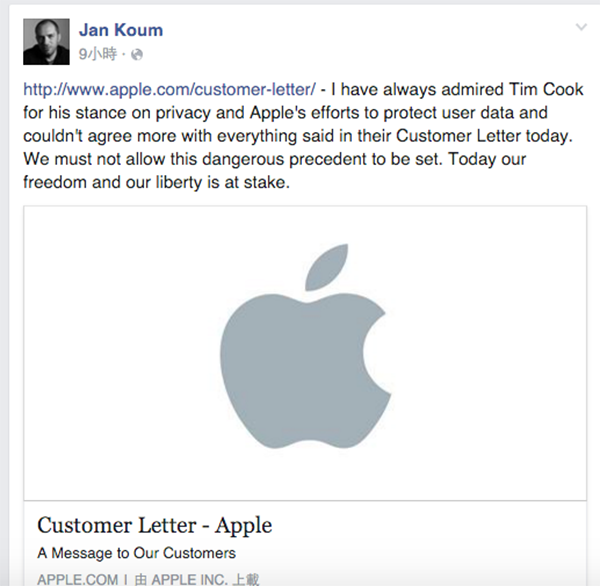 google-whatsapp-snowden-is-backing-apple_02