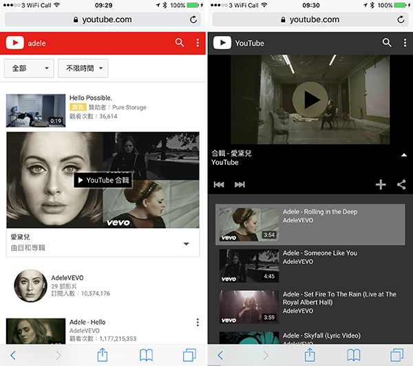 ios-tip-s-how-to-play-youtube-music-background-in-ios_02
