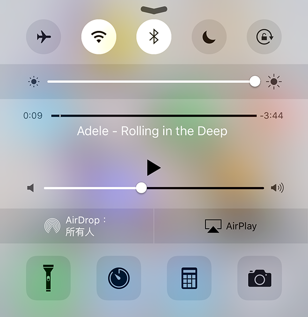 ios-tip-s-how-to-play-youtube-music-background-in-ios_03