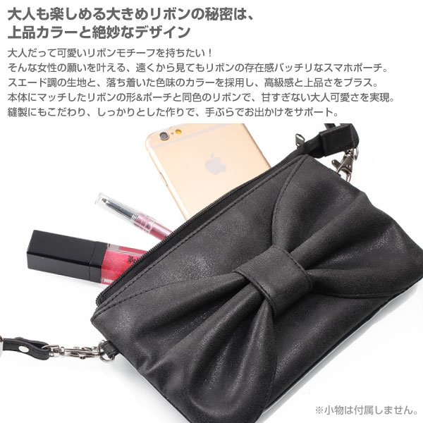 pouch6