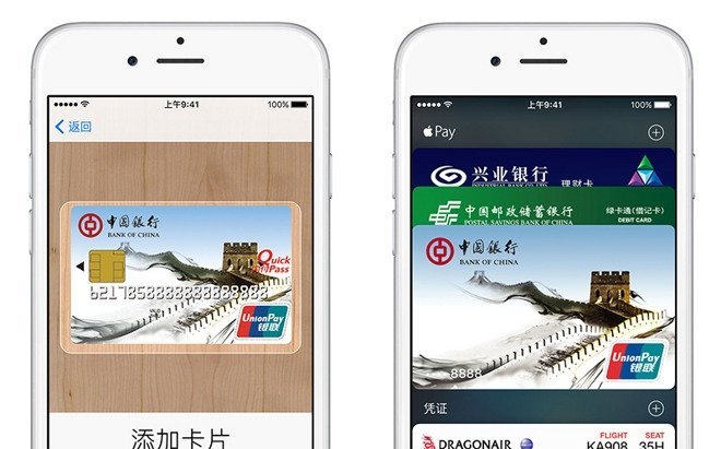 15927-12488-160217-Apple_Pay-China-l