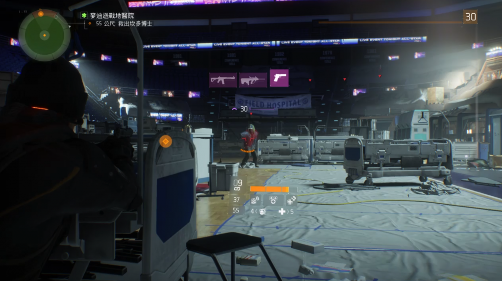 The Division-1