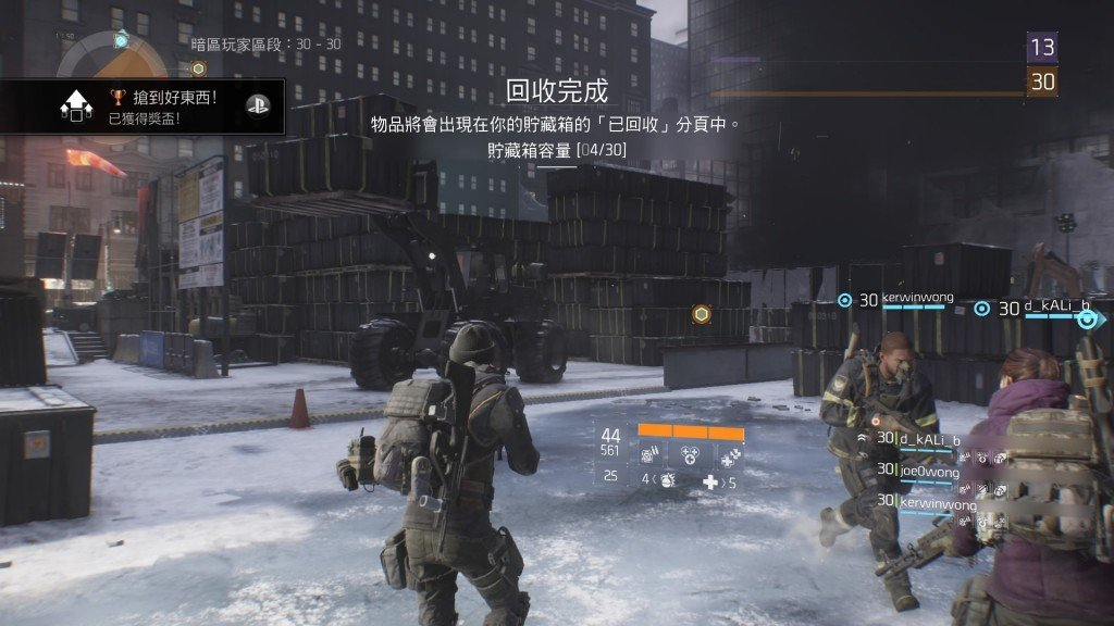 Tom Clancy's The Division™_20160313214626