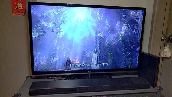 Yamaha Sound Bar YSP-1600 - 2