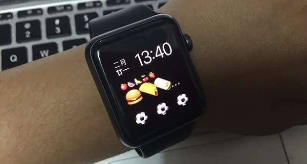 appsforfree-monogram-plus-apple-watch_00