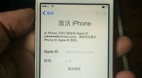 find-my-iphone-scam_06