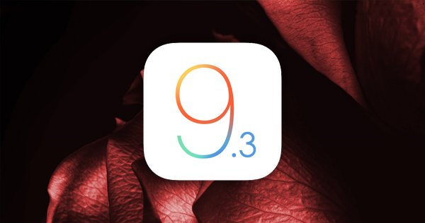 ios-9-3-beta-7-release-before-apple-spring-event_00