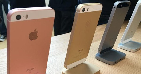 iphone-se-can-be-ordered-in-taiwan-on-march-29th_00