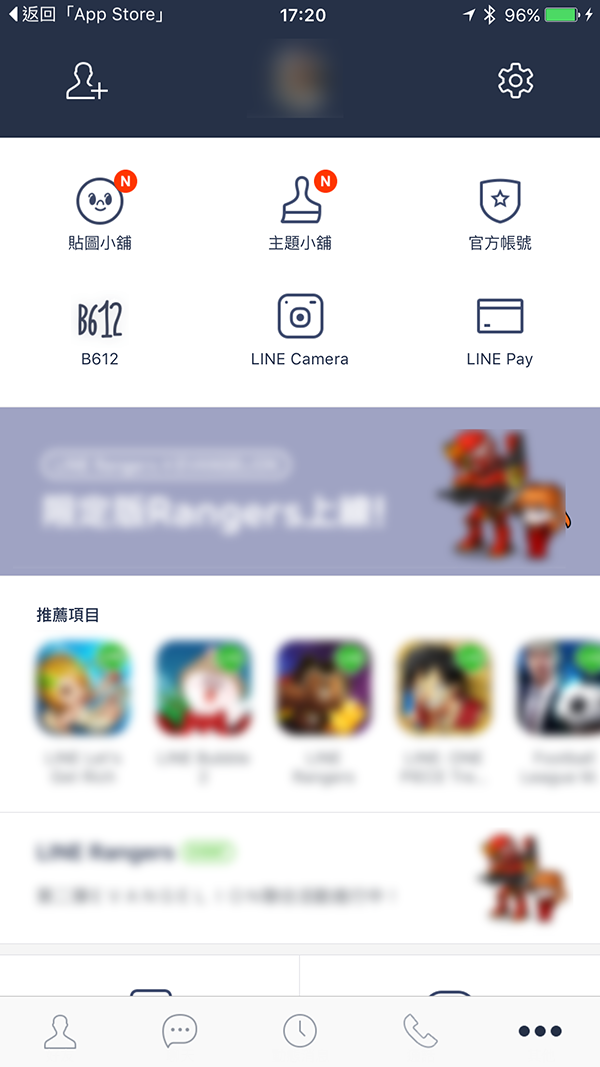 line-update-now-supports-group-voice-calls-for-up-to-200-people_02