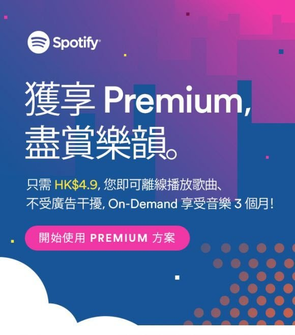 spotify-march-offer-in-hk-and-tw_01