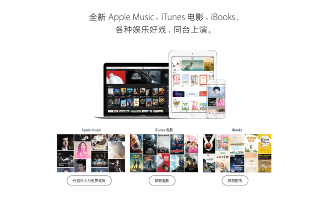 Apple-music2