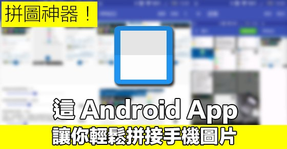 android-app-ppiicc_00
