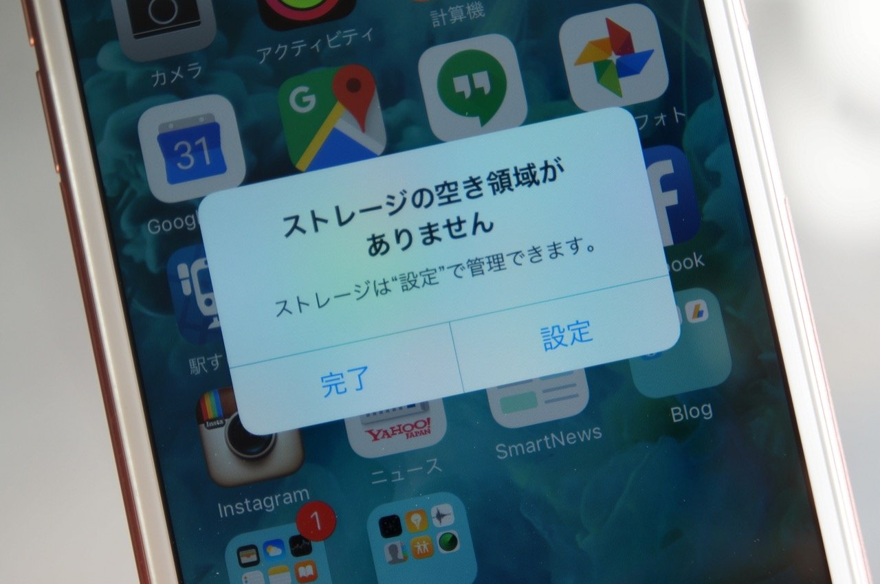 how-to-fix-shortage-data-storage-for-iphone