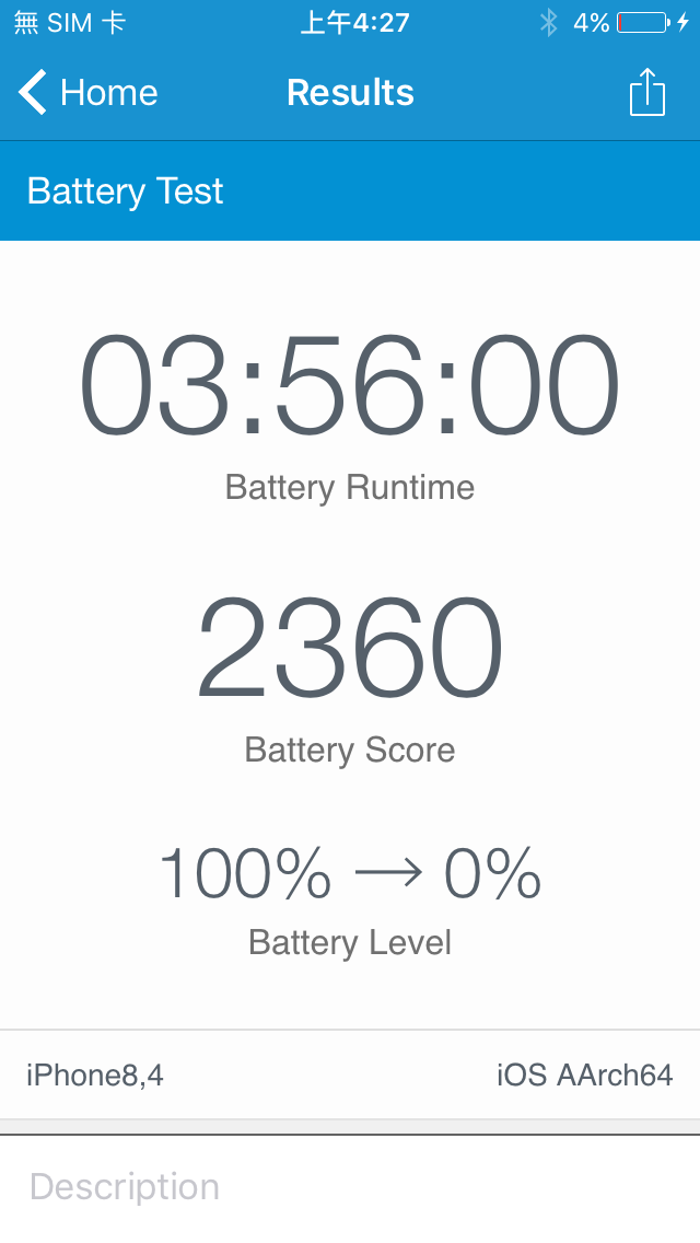 iphone-se-battery-test_01