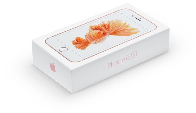 14749-10532-iphone6s-rosegoldbox-l