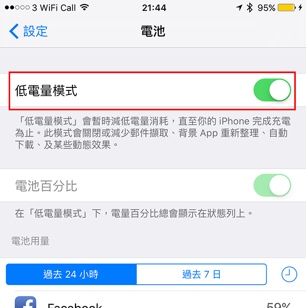 8-tip-to-bring-an-iphone-outside-your-country_02