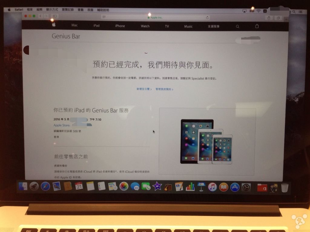 chinese-netizen-breaks-ipad-air-2-and-replaced-in-hong-kong_06