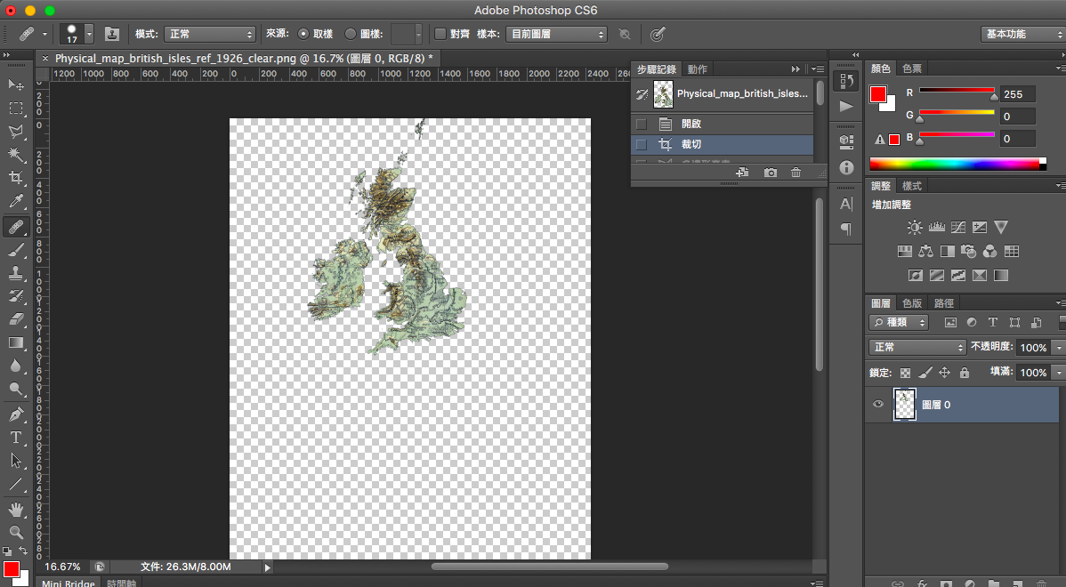 how to create westeros_02