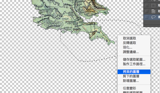 how to create westeros_07