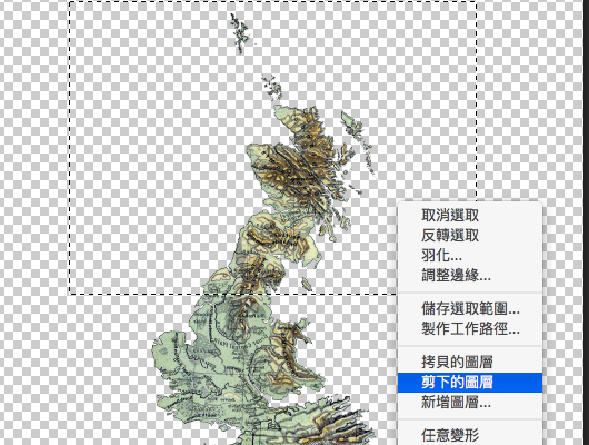 how to create westeros_10