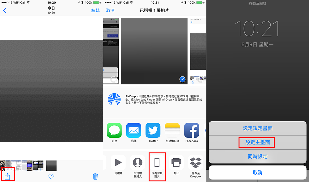 ios-9-tips-how-to-get-circular-folders-on-your-iphone-home-screen_02