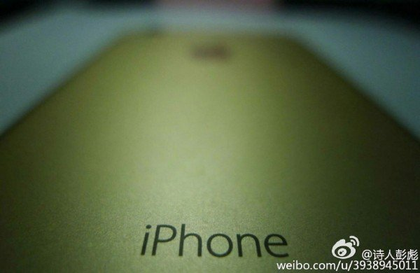 iphone-7-more-leaked-photos_02