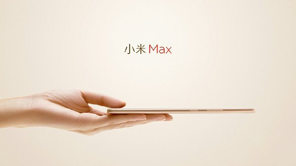 mi-max-with-photo-will-release-in-10-may_00