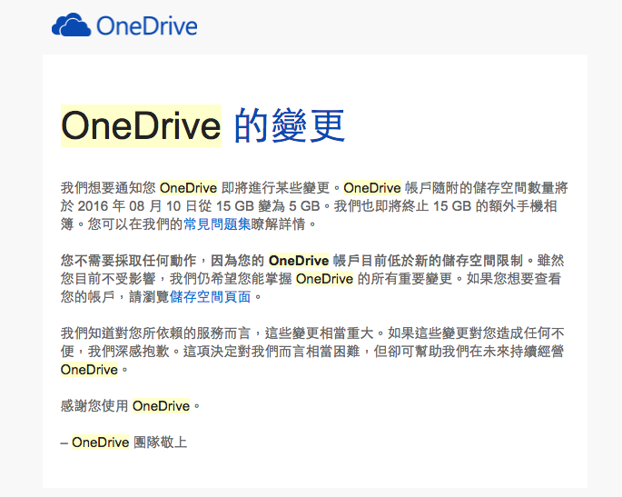 onedrive-storage-will-be-cut-to-5gb_01