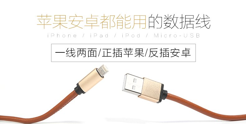 seedoo-2in1-lightning-micro-usb-cable_00