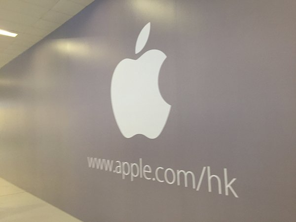 5th-apple-store-sha-tin_02