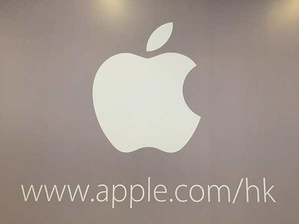 5th-apple-store-sha-tin_04