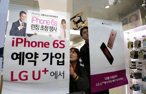 apple-may-force-south-korea-local-phone-carrier-to-sell-more-phones-in-korea_00