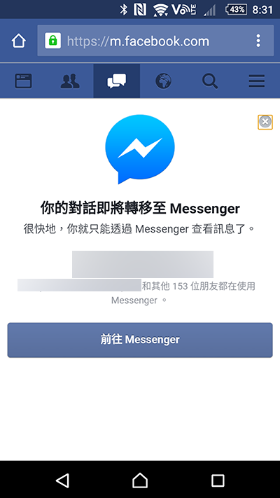 facebook-is-forcing-people-to-install-messenger-app_01a