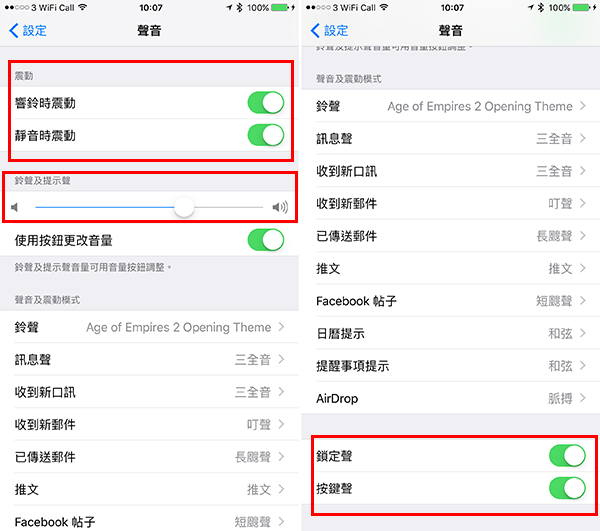 how-to-use-iphone-when-you-attend-in-the-class_02